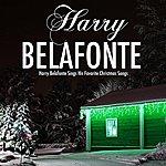 Harry Belafonte Christmas Feelings With Harry Belafonte (Harry Belafonte Sings His Favorite Christmas Songs)