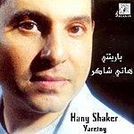 Hany Shaker Yaretny