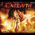 Ajay-Atul Agneepath