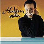 Hakim Yaho (Egyptian Music)