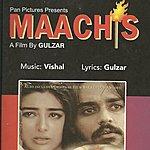Gulzar Maachis