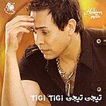 Hakim Tigi Tigi (Egyptian Music)