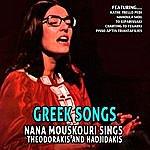 Nana Mouskouri Nana Mouskouri Sings Theodorakis And Hadjidakis