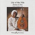 Hamza El Din Lily Of The Nile