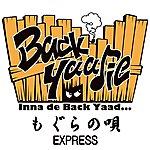 Express Mogura No Uta