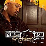 Planet Asia The Sickness, Part One (The Mixtape)