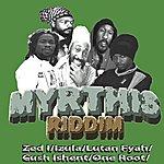 Lutan Fyah Drop It - Single