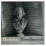 Jascha Heifetz Beethoven: Sonata No. 8, Op. 30, No. 3 In G, Sonata No. 10, Op. 96 In G