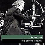 Omar Khairat The Second Meeting