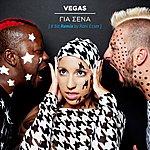 Vegas Gia Sena (8 Bit Remix By Roni Essex)