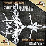 Mikhail Pletnev Tchaikovsky: Symphony No. 1 - Marche Slave