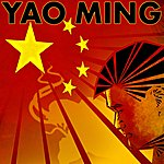 David Banner Yao Ming (Feat. 2 Chainz & A$ap Rocky) - Single