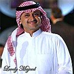 Abdul Majeed Abdullah Lovely Majeed