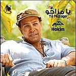 Hakim Ya Mazago (Egyptian Music)