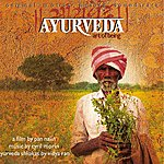 Cyril Morin Ayurveda, Art Of Being (Original Motion Picture Soundtrack)