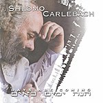 Rabbi Shlomo Carlebach Days Are Coming