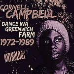 Cornell Campbell Cornell Campbell Anthology