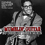 Bo Diddley Mumblin' Guitar - Bo Diddley Rides Again