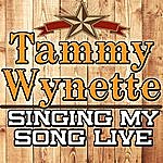 Tammy Wynette Singing My Song Live