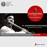 Hariprasad Chaurasia From The Ncpa Archives - Hariprasad Chaurasia