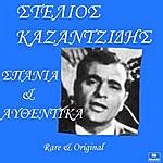 Stelios Kazantzidis Spania & Authentika / Rare & Original