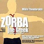 Mikis Theodorakis Zorba The Greek: Digitally Remastered, Bonus Booklet Edition