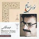 Alireza Eftekhari Navay -E Asatid (The Tunes Of The Masters)