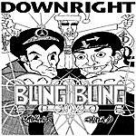 Downright Bling Bling (Bring It, Santa)