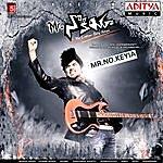 Yuvan Shankar Raja Mr No Keyia