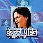 Devki Pandit Sadabahaar Geete Vol 2