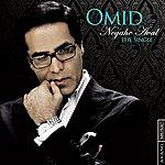 Omid Negahe Aval - Single