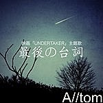 "Atom Last Message (The Theme Song Of Japanese Horror Movie ""Undertaker"")"