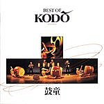 Kodo Best Of Kodo