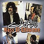 Nass El Ghiwane Ya Saiel