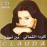 Clauda El Chemali Minn Asaddak