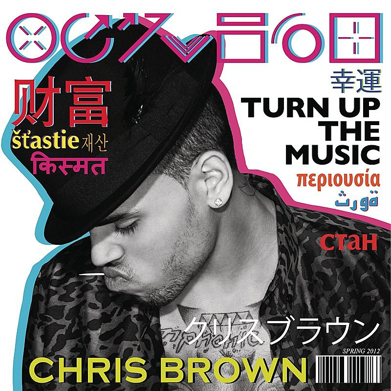 Cover Art: Turn Up The Music (Single)