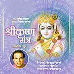 Suresh Wadkar Shri Krishna Mantra