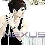Nexus ตัวถ่วง