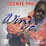 Beenie Man Wine Gal