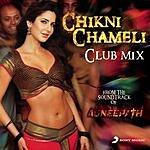 Shreya Ghoshal Chikni Chameli