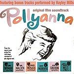 Hayley Mills Pollyanna (Original Film Soundtrack)