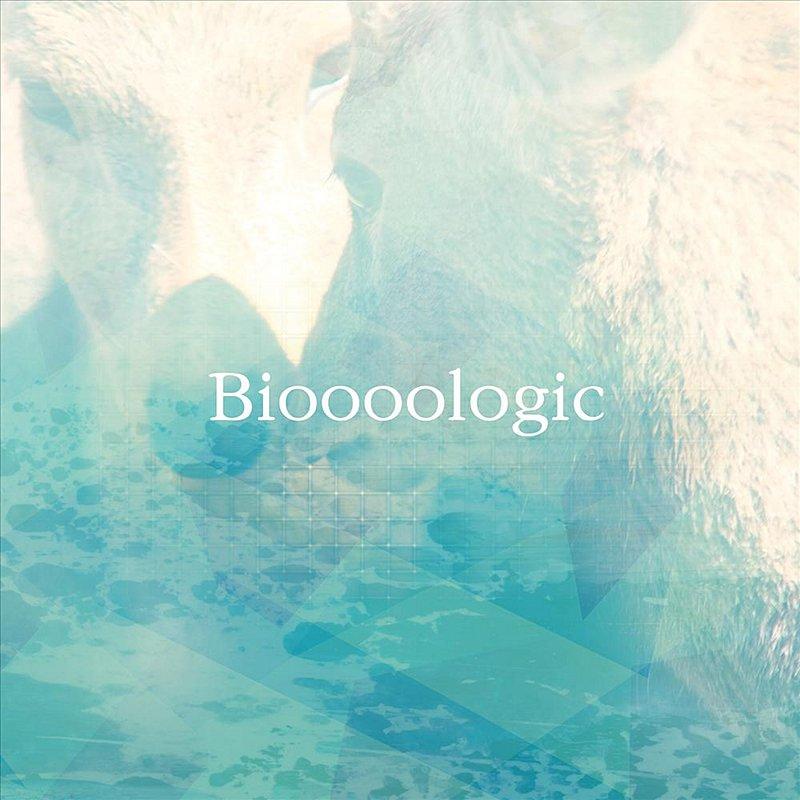 Cover Art: Bioooologic