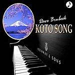 Dave Brubeck Koto Song