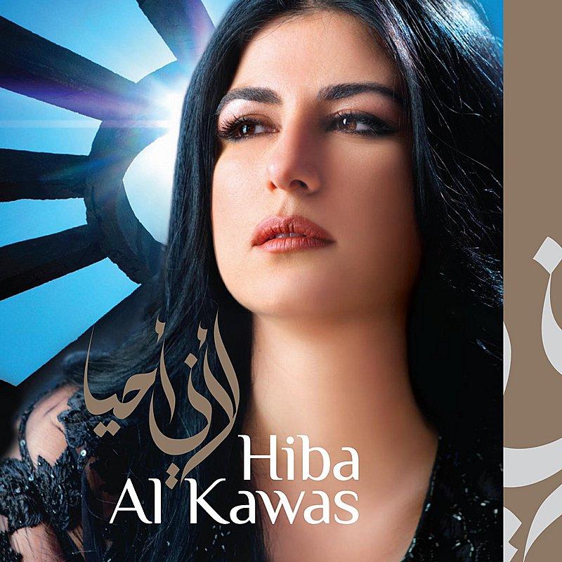 Cover Art: Li'anni Ahya