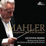 Gunther Herbig Mahler: Symphony No. 9 In D Major