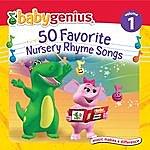 Itm Presents 50 Favorite Nursery Rhyme Songs - Volume 1