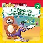 Itm Presents 50 Favorite Nursery Rhyme Songs - Volume 2
