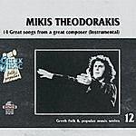 Mikis Theodorakis Mikis Theodorakis