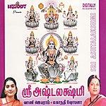 Mahanadhi Shobana Sri Ashtalakshmi