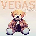 Vegas Pio Psila